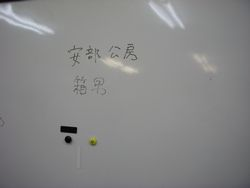 DSCN2518.jpg
