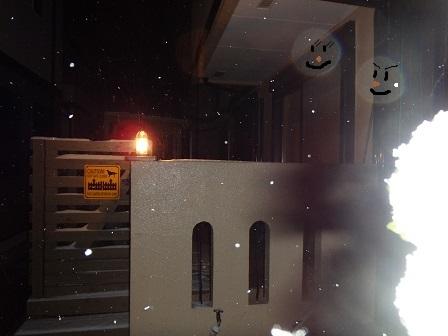 2014-02-08 08FEB14 snow 008c - コピー