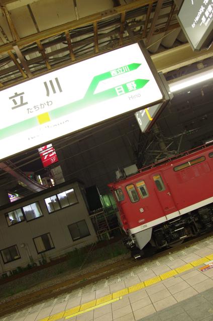 IM0P3312.jpg