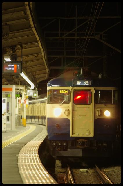 IM0P6050_Foto.jpg