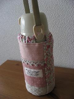 水筒 カバー 手作り