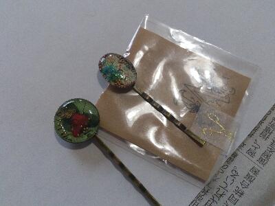 fc2blog_20121016172303e03.jpg