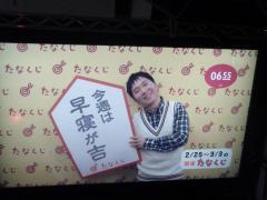 2013-02-25_065941.jpg