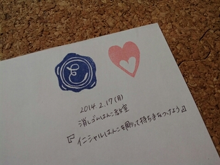 2014021820472929b.jpg