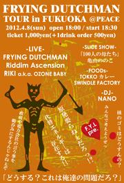 fryingdutchman01.png