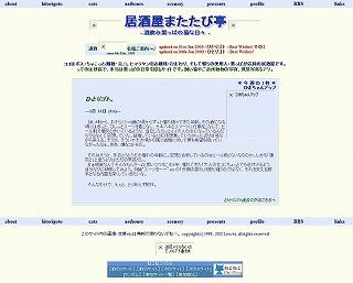 27_0131_s_s.jpg