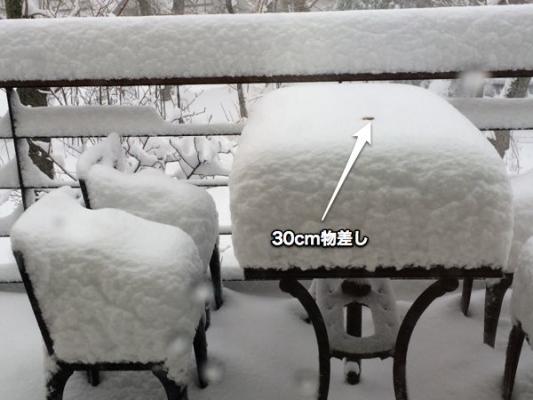 s積雪(変換後)