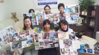 お宝マップ 2013 4 11