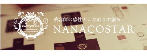 nanacostar