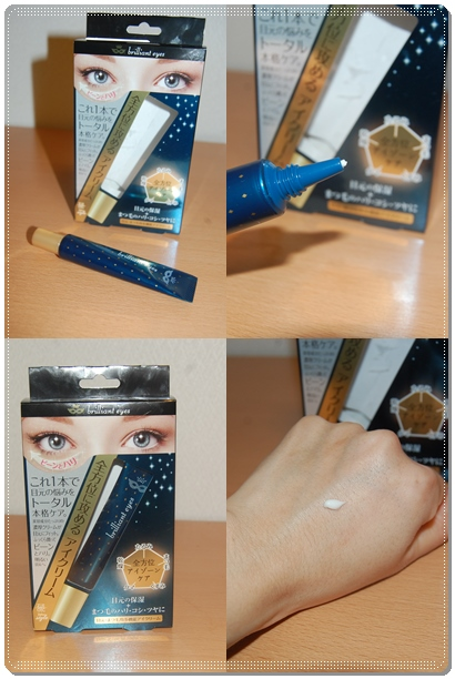 eyecream