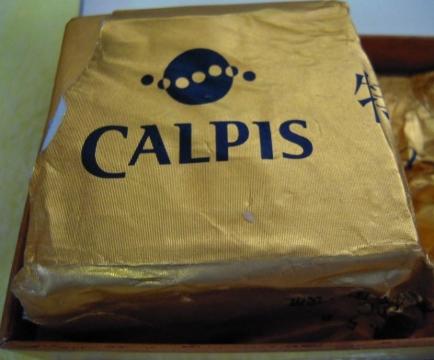 DSCN9970 カルピス