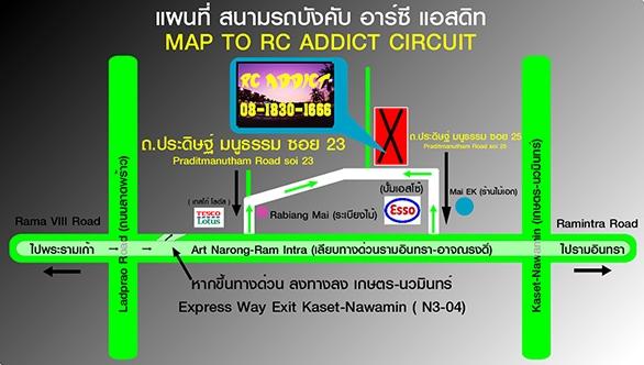 2012y08m16d_133222518.jpg