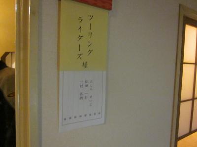 2013_05_18_17_06_27_01.jpg