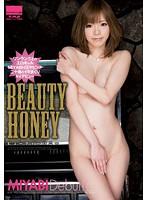BEAUTY HONEY ワンランク上のエロギャルMIYABI<ミヤビ>が二十歳のイキまくりAVデビュー MIYABI