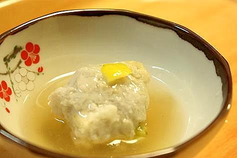 里芋饅頭♪