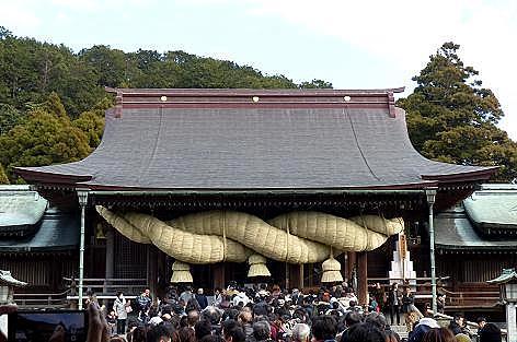 宮地嶽神社♪