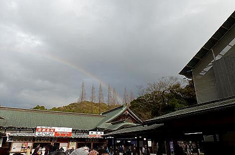 お山に虹♪