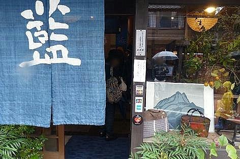 藍染めのお店♪