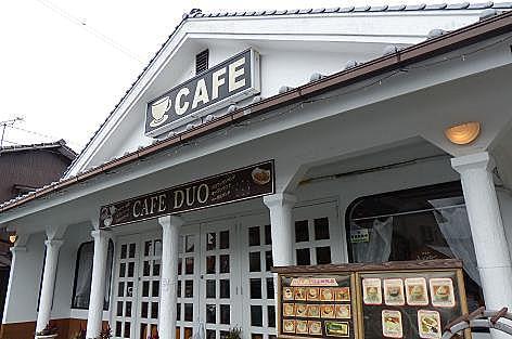 カフェへ♪