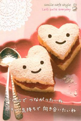 【postcrossing/ forum(86)】7