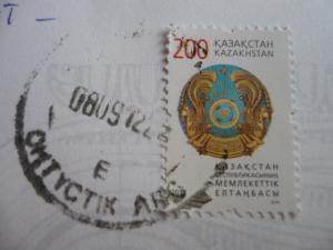 ウズベキスタンJ201210