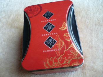 中国Yから20131-1