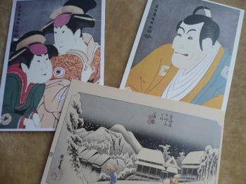 伊勢神宮20133-2