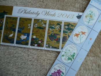 特殊切手;「切手趣味週間」ほか2013-1