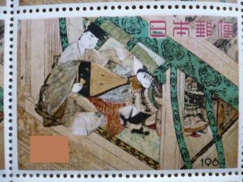 金券ショップで10円切手購入20134-1