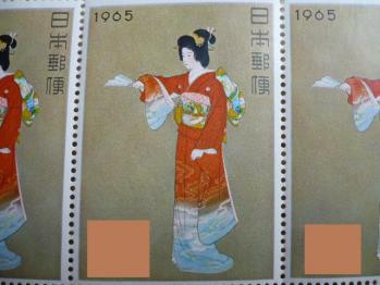 金券ショップで10円切手購入20134-2