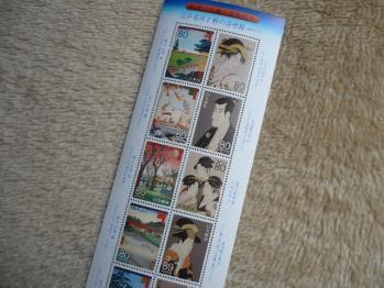 金券ショップで80円切手購入20134-3