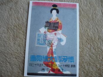 ポストカード購入(書店&東急ハンズ)20135-2