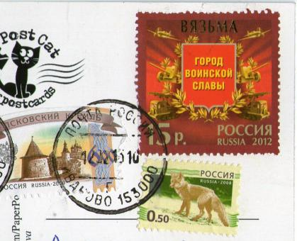 【postcrossing/ forum(86)】4