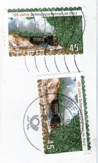 ポスクロ(受)322-2