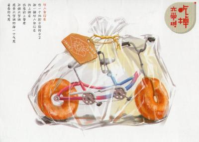【postcrossing/ forum(88)】3