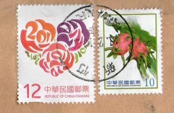 台湾Sから20132