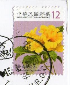 ポスクロ(受)350-1