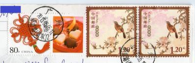 ポスクロ(受)370-2