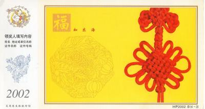 ポスクロ(受)383-1