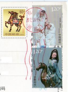 ポスクロ(受)383-2
