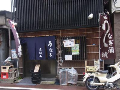 よね山 (2)