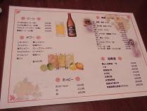 美食源 (8)