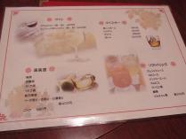 美食源 (9)