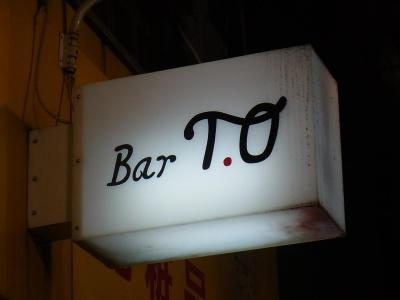 BAR TO (1)