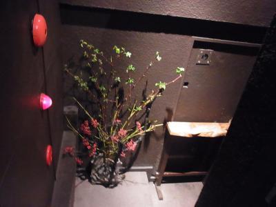 銀座酒場マル八 (3)