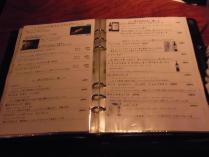 銀座酒場マル八 (8)
