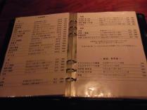 銀座酒場マル八 (9)