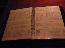 銀座酒場マル八 (11)