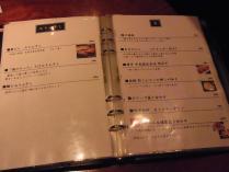 銀座酒場マル八 (20)