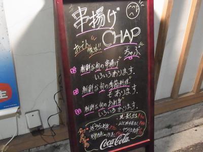 CHAP (2)